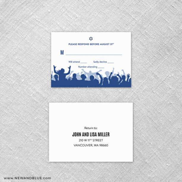 Big Celebration Bar Mitzvah 6 Reception Card And Rsvp Card