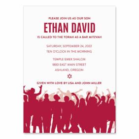 Big Celebration Bar Mitzvah Wedding Invitation