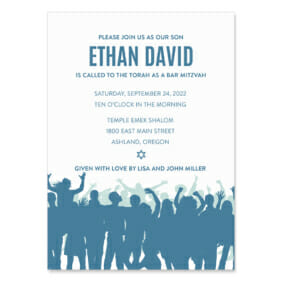 Big Celebration Bar Mitzvah Wedding Invitation