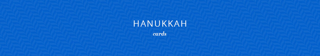 Hanukkah Cards Shop Now