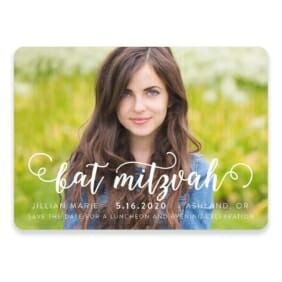 Handwriting Bat Mitzvah Save The Date
