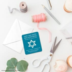 Star Of David Nb 4 Petite Size Magnet