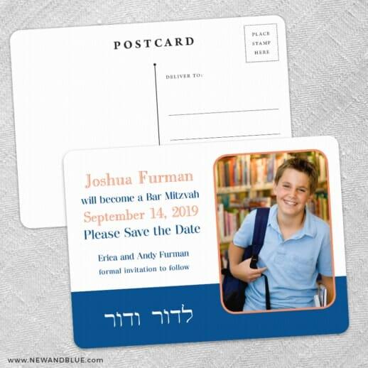 Haftorah Bar Bat Mitzvah Save The Date Wedding Postcard Front And Back