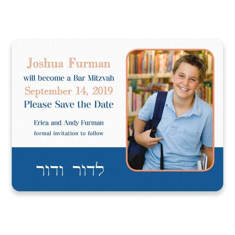 Haftorah Bar Bat Mitzvah Save The Date Postcards