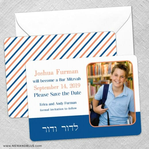 Haftorah Bar Bat Mitzvah Save The Date Wedding Card