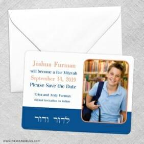 Haftorah Bar Bat Mitzvah Save The Date Party Card