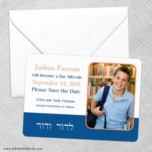 Haftorah Bar Bat Mitzvah Save The Date Party Card