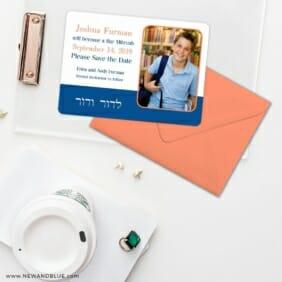 Haftorah Bar Bat Mitzvah Save The Date Cards And Optional Color Envelopes