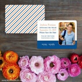 Haftorah Bar Bat Mitzvah Save The Date Card With Back Printing