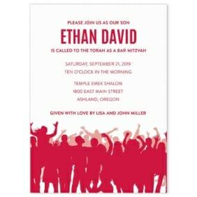 Big Celebration Wedding Invitation