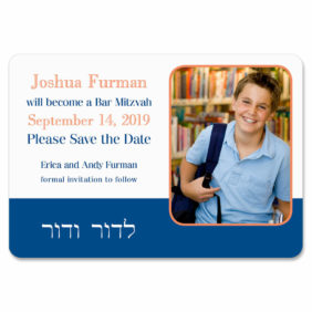 Haftorah Bar Mitzvah 1 Save The Date Magnets1