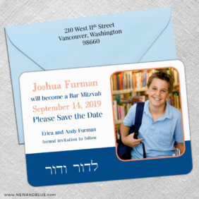 Haftorah Bar Mitzvah 5 Save The Date With Optional Color Envelope1
