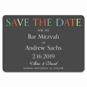 Masada Bar Mitzvah 1 Save The Date Magnets