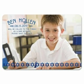 Solomon Bar Mitzvah 1 Save The Date Magnets